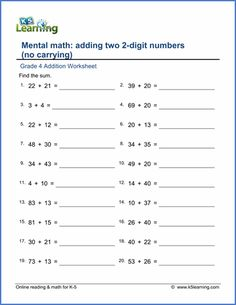 The Growing and Shrinking Number Patterns (A) math worksheet from ...