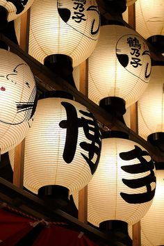 Paper lantern by kicostyle, via Flickr