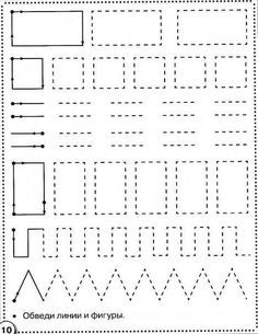Trace the Dotted Lines Worksheets for Kids - Preschool and Kindergarten Printable Preschool Worksheets, Kindergarten Math Worksheets, Tracing Worksheets, Worksheets For Kids, Printable Shapes, Shapes Worksheets, Free Printable, Preschool Writing, Preschool Learning Activities