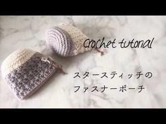 Crochet Star Stitch, Crochet Stars, Crochet Doilies, Crochet Coin Purse, Wrist Warmers, Zipper Pouch, Purses And Bags, Knitting, Sewing