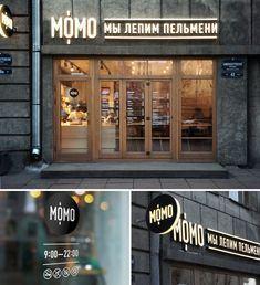 MÓMO Dumpling Cafe on Behance