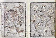 File:HOKUSAI manga-IV.jpg