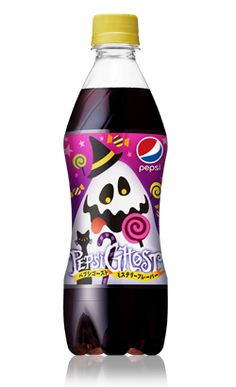 This Halloween, Japan introduced Pepsi Ghost, a mystery-flavored soda that's totally baffling taste testers. One person was torn between pumpkin, chocolate, marshmallow and candy corn, another thought it was a twist on Cherry Pepsi, or Cherry Pepsi with a hint of vanilla. There's no word whether Pepsi will ever reveal what the limited-edition drink is supposed to taste like.   - Delish.com