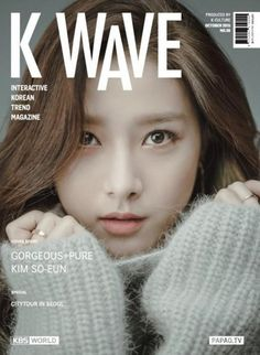 kimsoeun3