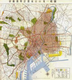 Plan para la reconstrucción de Tokio