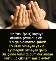 Love In Islam, Alhamdulillah, Motto, Faith, Words, Quotes, Life, Asda, Islamic