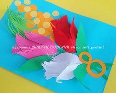 Card for mom Diy Paper, Paper Art, Paper Crafts, Spring Crafts For Kids, Art For Kids, Origami, Diy And Crafts, Arts And Crafts, Flower Crafts