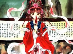 fushigi yuugi miaka priestess of suzaku - Google Search