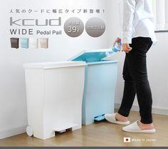 オシャレで幅広! -キッチン おしゃれなゴミ箱