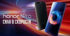 Honor 8 Pro terindikasi akan Segera diluncurkan