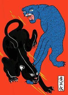 C'est déjà les vacances avec Felicity Marshall English artist Felicity Marshall. Love thiese blue and black leopards on a red background. Art Inspo, Inspiration Art, Illustration Arte, Retro Kunst, Art Japonais, English Artists, Art Graphique, Grafik Design, Art Design
