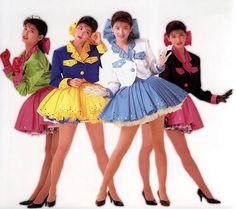 90s Idol Moritaka Chisato