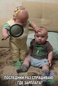 New baby pictures funny fail Ideas Haha Funny, Funny Jokes, Hilarious, Crazy Funny, New Baby Pictures, Baby Memes, Precious Children, Man Humor, Funny Fails