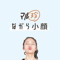 2018年2月号,vivigirl,寒澤貴子,ダイエット,エクササイズ,美容,ビューティ,ながらダイエット