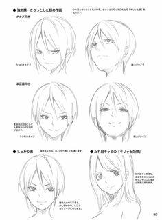 Body Reference Drawing, Drawing Skills, Art Reference Poses, Drawing Poses, Drawing Tips, Drawing Sketches, Drawing Hair Tutorial, Manga Drawing Tutorials, Manga Tutorial