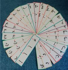 Arabic Playground is a marketplace for Arabic educators to share, buy and sell Teaching Resources. We offer Arabic Worksheets, Books, Videos, Songs and Software. Arabic Alphabet Letters, Arabic Alphabet For Kids, Alphabet Crafts, Alphabet Activities Kindergarten, Learn Arabic Online, Arabic Lessons, Islam For Kids, Arabic Language, Learning Arabic