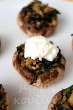 μικρή κουζίνα: Μανιτάρια γεμιστά με σπανάκι