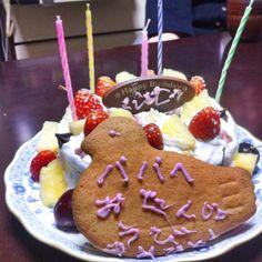 Birthday cake last year