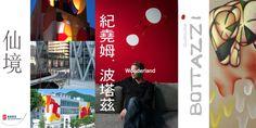 紀堯姆.波塔茲-仙境/GUILLAUME BOTTAZZI – WONDERLAND More reading +