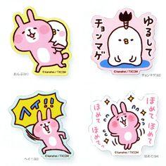 【楽天市場】【カナヘイ】 カナヘイの小動物 ステッカー (12種類セット):heartwarming zakka POP&CUTE