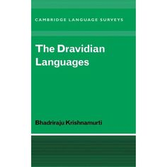 The Dravidian languages are spoken by nearly 200 million people in South Asia and in diaspora communities around the world. They include Tamil, Malayalam, Kannada and Telugu, as well as over 20 non-literary languages. Bhadriraju Krishnamurti, one of the most eminent Dravidianists of our time, provides a linguistic overview of the Dravidian language family. He describes its history and writing system, discusses its structure and typology, and considers its lexicon. Distant and more recent…