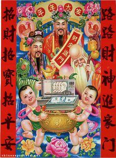 poster chinois : 3 dieux de la fortune, de la longévité et de la sagesse