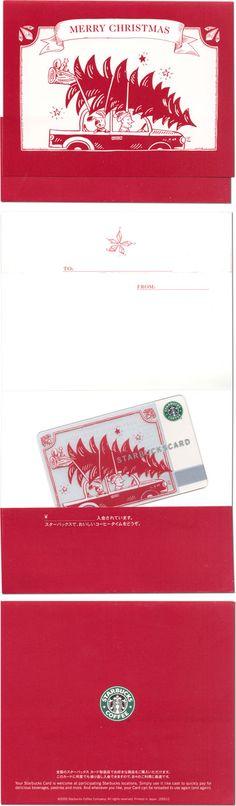 Starbucks card China Black Bling Siren Mermaid Logo Christmas Limited Gift Card