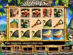 Азартная онлайн игра Робинзон http://onlain-kazino.com/igrovoi_avtomat_robinson