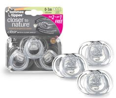 The best pacifier's on the market and the only ones ,my baby will take! Tommee Tippee Closer To Nature pacifiers http://mamato5blessings.com/2014/07/tommee-tippee-pacifiers-babys-favorite/
