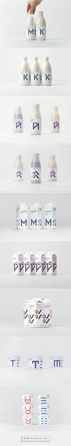 Cheburashkini Brothers Dairy Packaging on Behance / The family farm of Cheburashkini Brothers is a challenging project for the Russian market. Cheburashkini brothers are real people, who have restored four old farms in an ecologically clean Moscow region, transported highly productive European cow breed, and built up an ultramodern dairy factory.