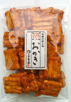IKOMA (いこま石)  Japanese rice cracker