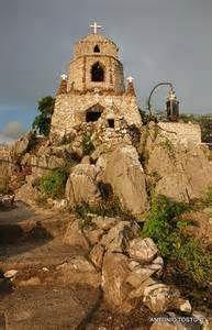 Santuario San Martin de Porres, San Cristóbal, DOMINICAN REPUBLIC