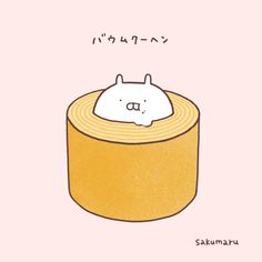 Cartoon Town, Cute Food, Little Man, Charlie Brown, Graphic Illustration, Iphone Wallpaper, Cute Pictures, Anime Art, Kawaii
