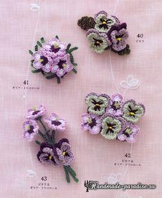 A bouquet of flowers. Crochet Jewelry (9)