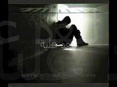 اسماعيل الفروه جي - من جان يصدك Ismael Al Farwachi mn chan - YouTube