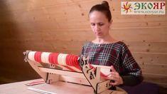 "МАСТЕР-КЛАСС: Ручное ткачество на мини станочке ""ОБЕРЕГ"""