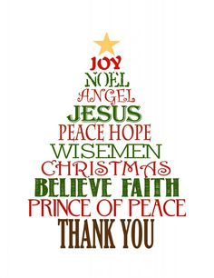 printable Thank you cards--2 styles (one generic HO HO HO , etc. This one is Christian.)