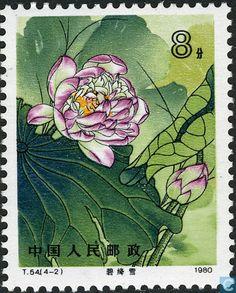 1980 China, People's Republic [CHN] - Lotus paintings