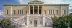 New study puts Six Greek universities on a list of higher-learning institutions offering diplomas sought after by employers worldwide. College List, Neoclassical, Higher Learning, Our World, Athens, Greece, University, In This Moment, Mansions