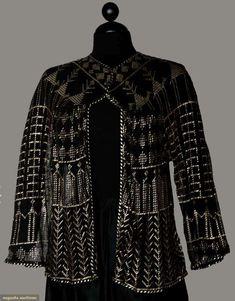 Short Assuit jacket. Augusta Auctions sold 2013 $900