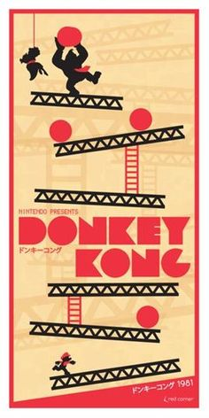 Classic Donkey Kong - NES Photos - 1073910   Retro MMGN Australia