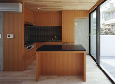 APOLLO Architects & Associates|BINO