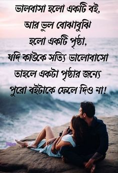 Good Morning Love Messages, Good Morning My Friend, Funny Good Morning Quotes, Good Morning Inspirational Quotes, Morning Humor, Inspiring Quotes About Life, Love Message For Girlfriend, Relationship Quotes, Life Quotes