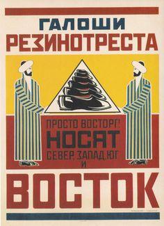 Advertising postcard, Mayakovsky Rodchenko 1923, USSR Soviet poster reproduction, constructivism avant-garde typography graphic design print