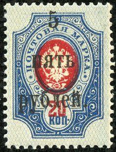 South Russia 1920 Scott 54 5r on 20k dull blue & dark carmine