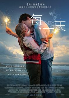 *Watch~Every Day FULL MOVIE(2018) HD~1080p Sub English ☆√ ►► Watch or Download Now Here 《PINTEREST》 ☆√
