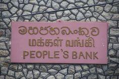 Balangoda - Found Typography from Sri Lanka