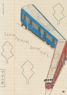 「メールじゃ会えない、レールで会おう。」をコンセプトに、本サイトでは、年間を通じて、美しい東北のイメージをお伝えし、東北旅行のさまざまな楽しみ方をご提案。「東北への鉄道の旅」の魅力を紹介してまいります。