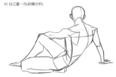 2015-06-19__01_01 Body Reference Drawing, Body Drawing, Drawing Base, Anatomy Reference, Art Reference Poses, Sitting Pose Reference, Human Anatomy Drawing, Gesture Drawing, Anatomy Art