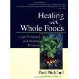"""Healing With Whole Foods: Asian Traditions and Modern Nutrition (3rd Edition) - Used as a reference by students of acupuncture, this is a hefty, truly comprehensive  guide to the theory and healing power of Chinese medicine. It's also a primer on  nutrition—including facts about green foods, such as spirulina and blue-green algae,  and the """"regeneration d... - http://weightlosshype.com/healing-with-whole-foods-asian-traditions-and-modern-nutrition-3rd-edition/"""